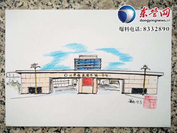 """校园标志性雕塑""""智慧之门"""",升旗广场,学校""""满分100""""超市,运动场,校"""