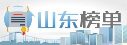 2012胶州gdp_青岛市政府工作报告11次提胶州