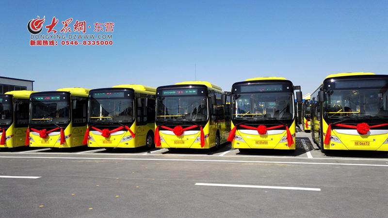 成都公交发车时间高清图片