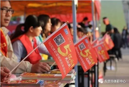 中国体彩助威黄河口(东营)国际马拉松比赛