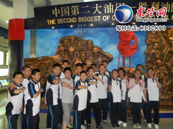 东营实验中学举行 知东营 爱家乡 主题实践活动