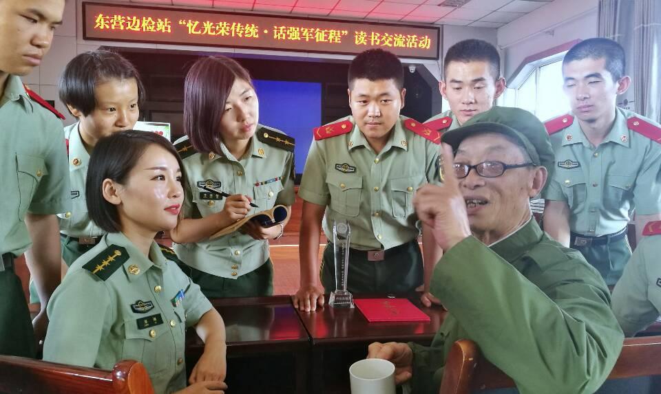 东营边防检查站举办庆祝建军90周年读书交流活动