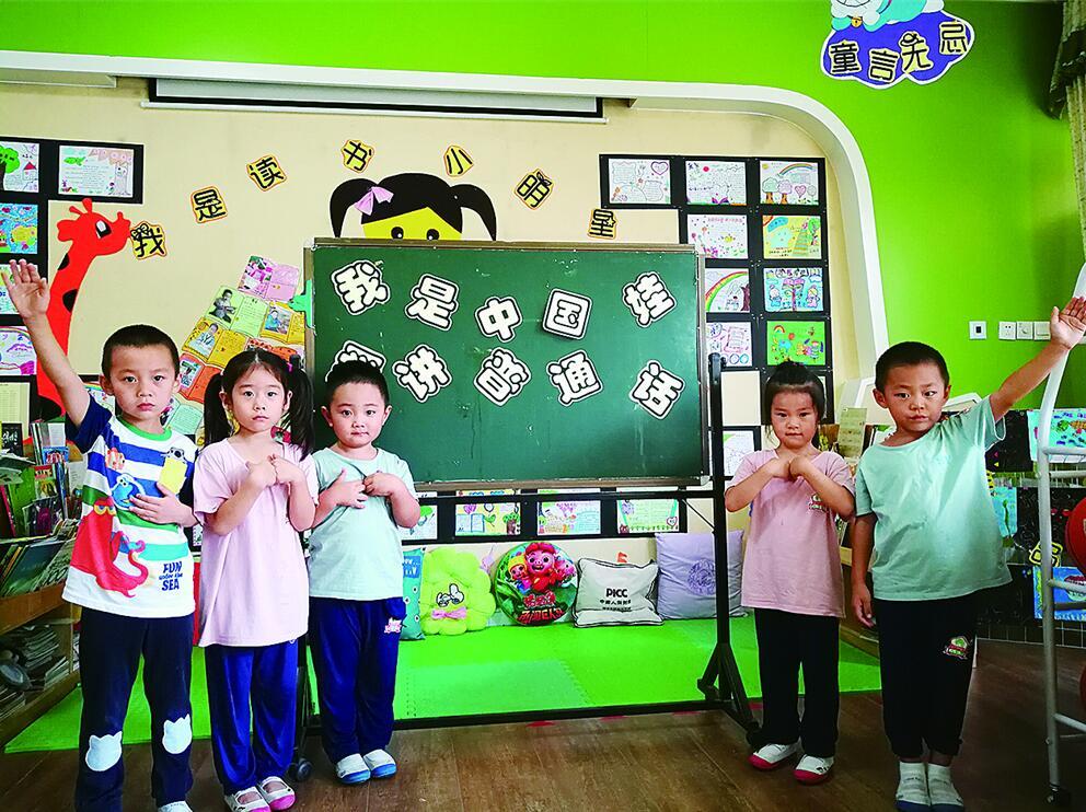 """市实验幼儿园举办""""我是中国娃 会讲普通话""""活动"""