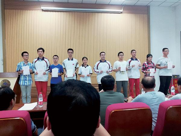 东营学生获全国中学生物理竞赛山东赛区复赛一等奖