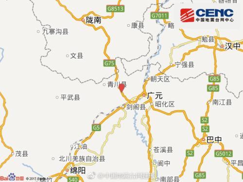 四川广元市青川县发生3.1级地震 震源深度5千米