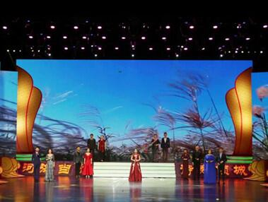 2017中国东营黄河口诗会颁奖仪式暨诗歌朗诵会举行