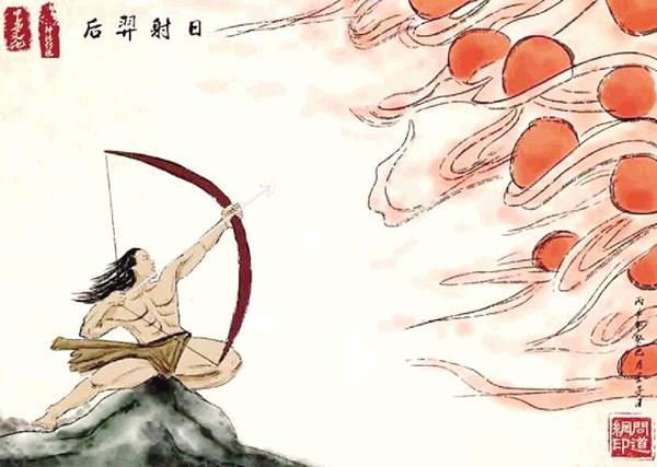青丘古异录(连载七)