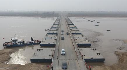 利津顺和浮桥建成通车 两岸跨黄河再添新通道