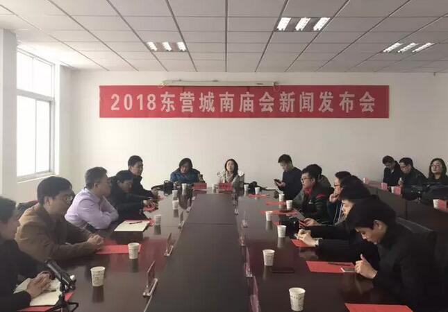2018东营城南庙会将于大年初一盛大开幕