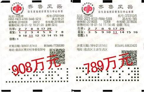 1697万彩票曝光