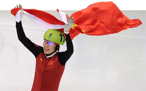 周洋冬奥会中国旗手