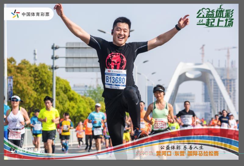 马拉松现场扫描二维码免费下载您的赛事照片