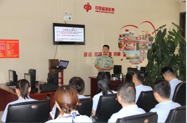 东营市福彩中心开展消防安全培训工作