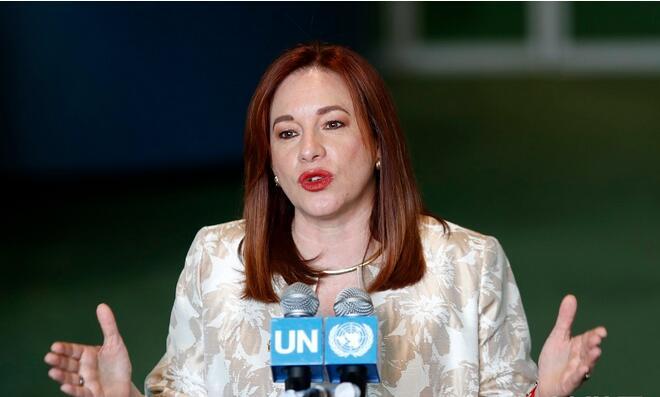 史上第4位女性!厄瓜多尔外长当选第43届联大主席