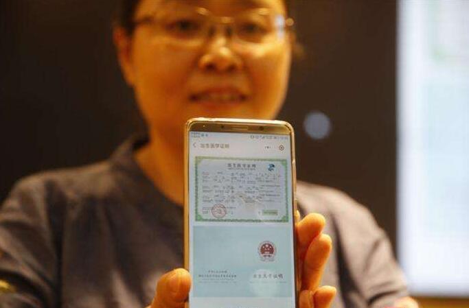 全国首张电子出生证签发 可用于30多个办事场景