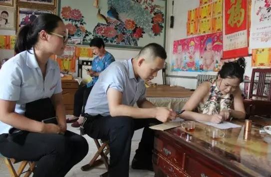"""东营福彩""""同心圆""""助学计划"""
