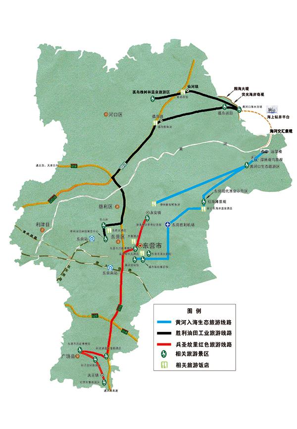 东营市重点景区、旅游企业导览图