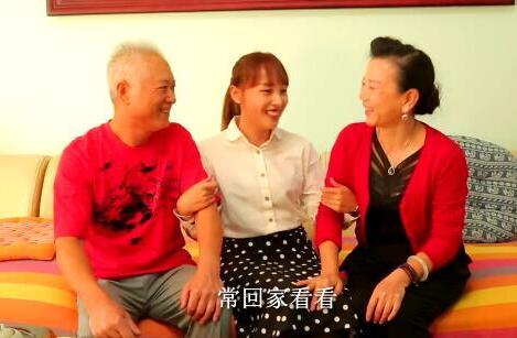 重阳节策划|微视频:?;丶铱纯? /></a><a class=
