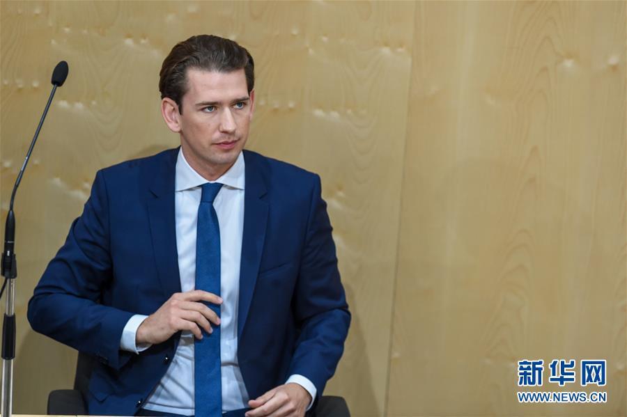 奥地利总理库尔茨被罢免