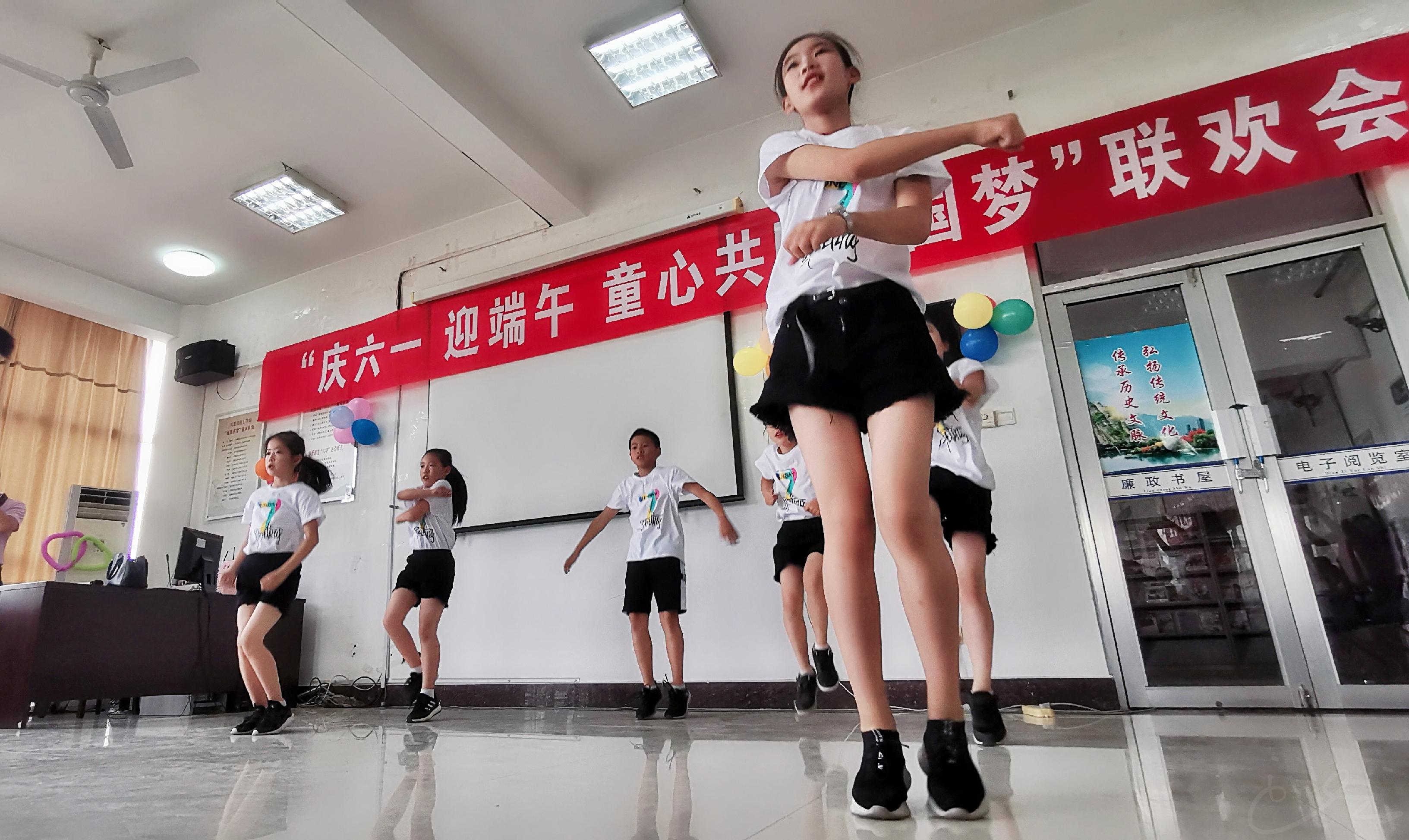 庆六一迎端午童心共圆中国梦