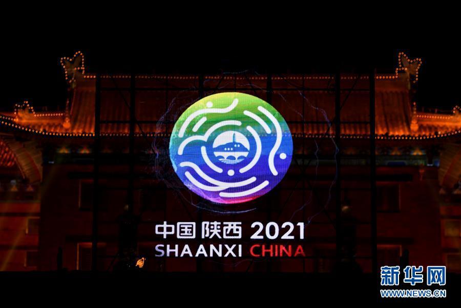 (体育)(1)第十四届全运会会徽与吉祥物揭晓
