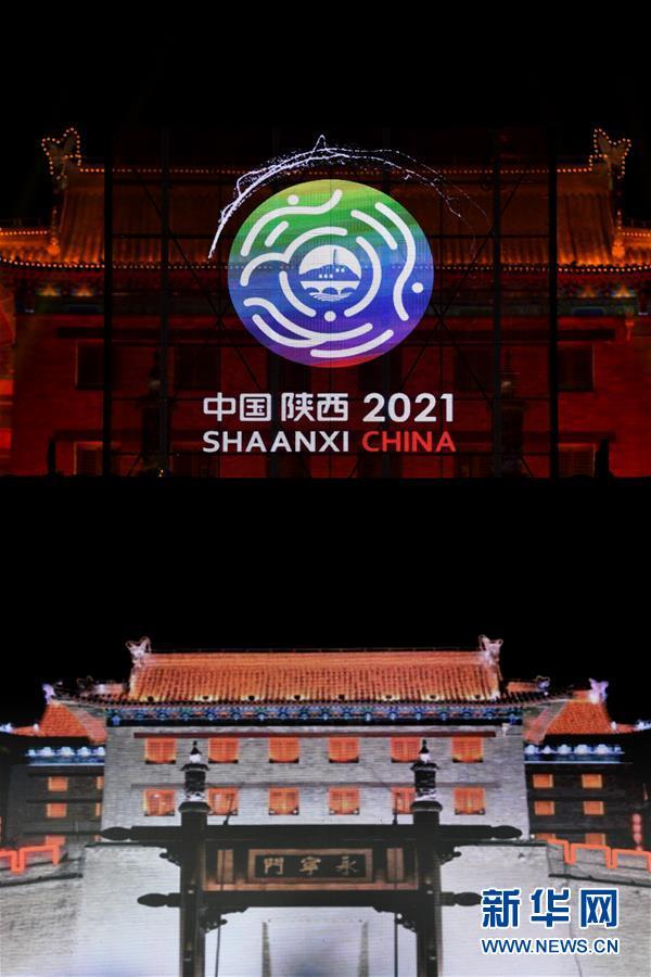 (体育)(2)第十四届全运会会徽与吉祥物揭晓