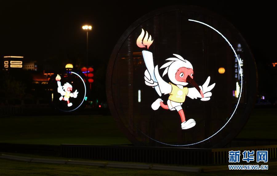 (体育)(3)第十四届全运会会徽与吉祥物揭晓