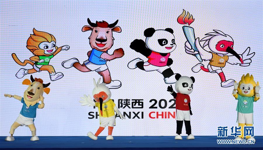 (体育)(4)第十四届全运会会徽与吉祥物揭晓