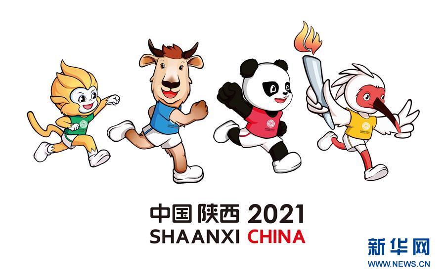 (体育)(5)第十四届全运会会徽与吉祥物揭晓