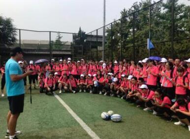 体彩乐善基金支持2019青少年夏令营