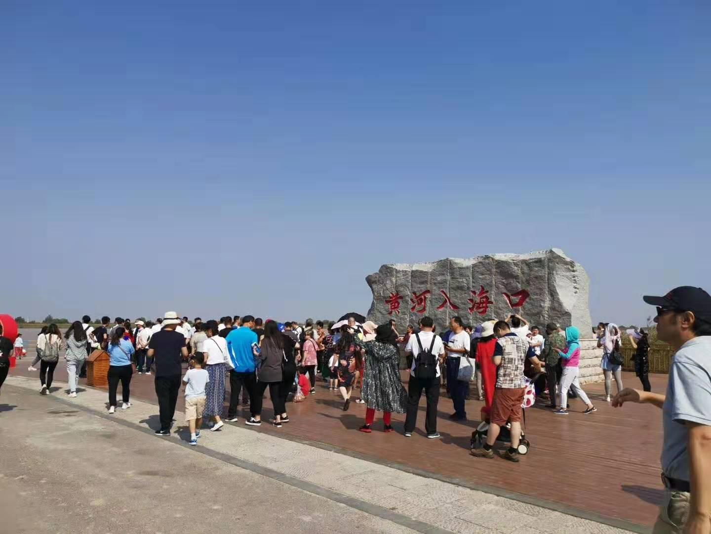 东营文化和旅游市场依旧火爆