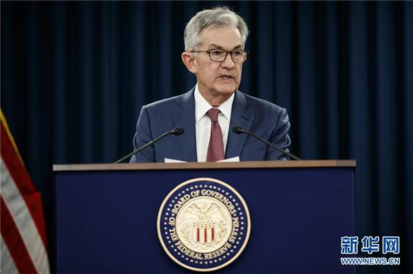 美联储今年第三次降息 下调联邦基金利率25个基点