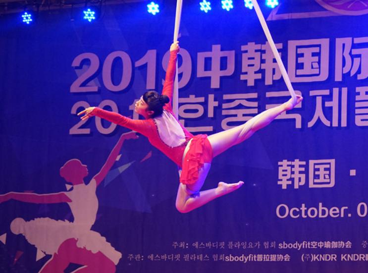 聂营:国际空中舞蹈大赛上夺冠