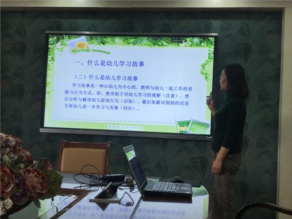 【东营市实验幼儿园举办幼儿学习故事讲座】