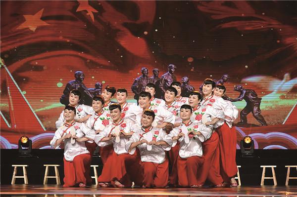 《拥军情》登上省老年春晚舞台